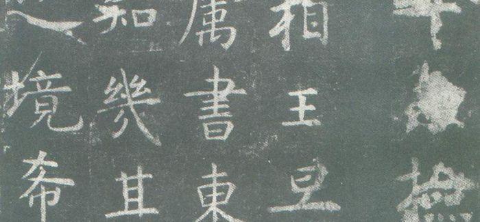 """浅析""""临川四宝""""与三井文库收藏的艺术价值"""