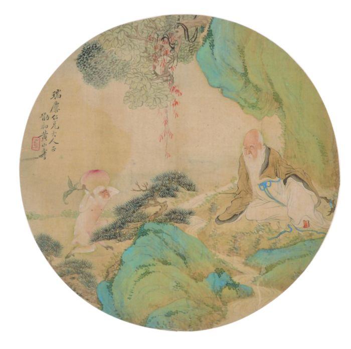 清 黄山寿 白猿献桃图团扇