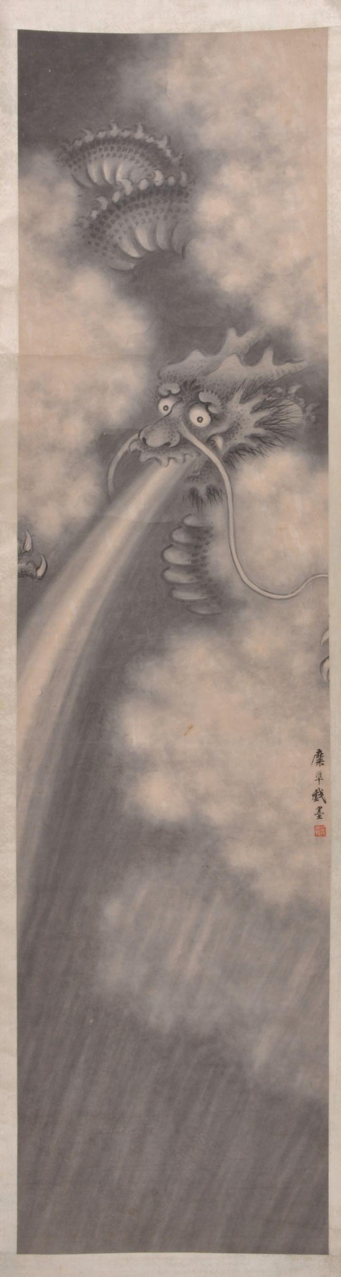 清 糜凖 墨龙图轴
