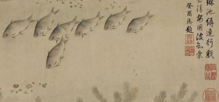 余省《鱼藻图》上拍香港苏富比中国古代书画春拍