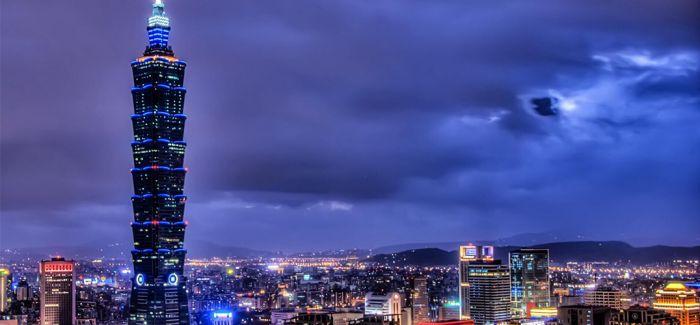 2020年台北双年展公布策展人名单