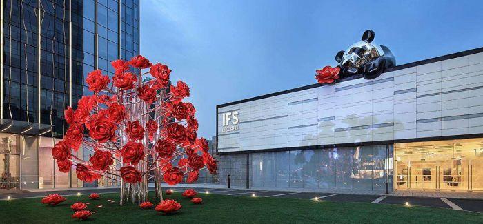意大利全球设计日活动在重庆举行