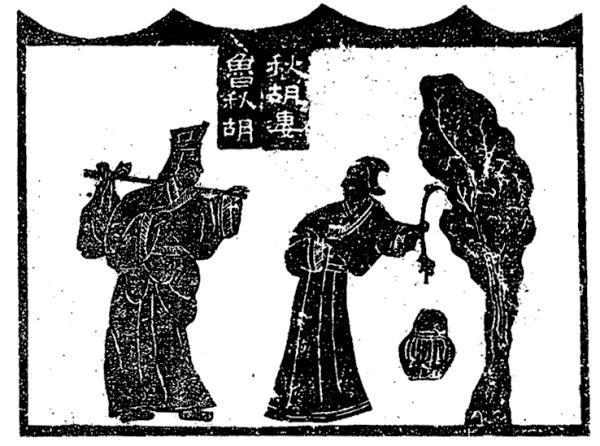 浅析曹操墓画像石
