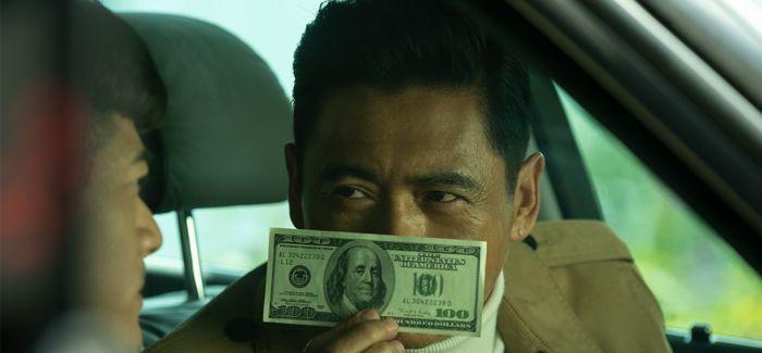 """银幕之中正当经营的""""伪钞集团"""""""