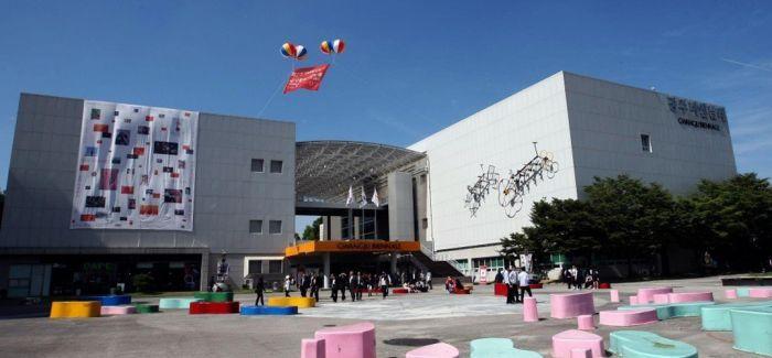 第十三届光州双年展的艺术总监名单确认