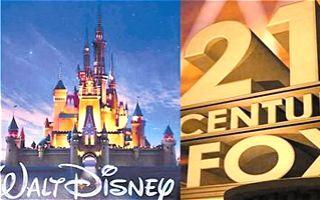 迪士尼收购福克斯