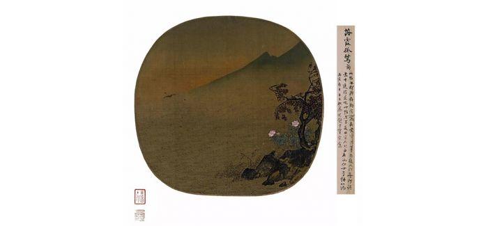 王翚 《仿卢浩然嵩山草堂图》上拍香港苏富比