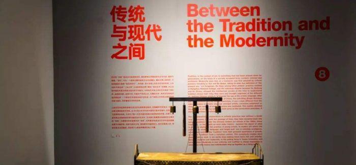 "北京画廊周推出""中国风景:2019泰康收藏精品展"""