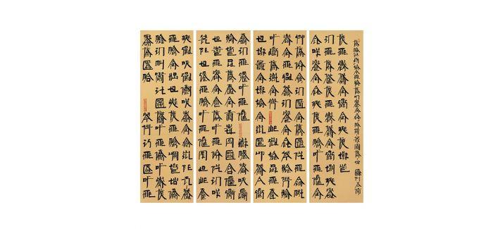 泰康空间 在跨文化语境中重现历史