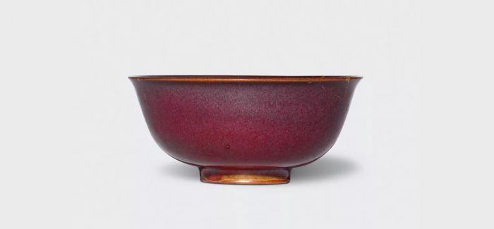 明初玫瑰紫红色钧釉宫碗上拍嘉德香港