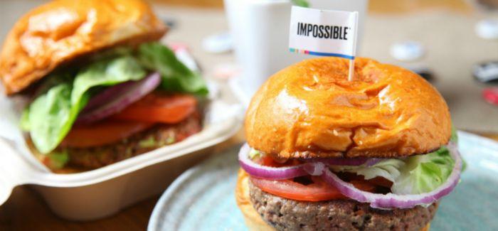 """""""植物肉""""制成的汉堡"""