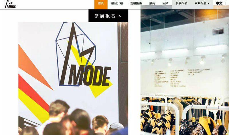 Showroom中国市场进入...