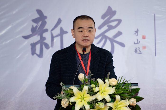 6赵云龙主席致辞
