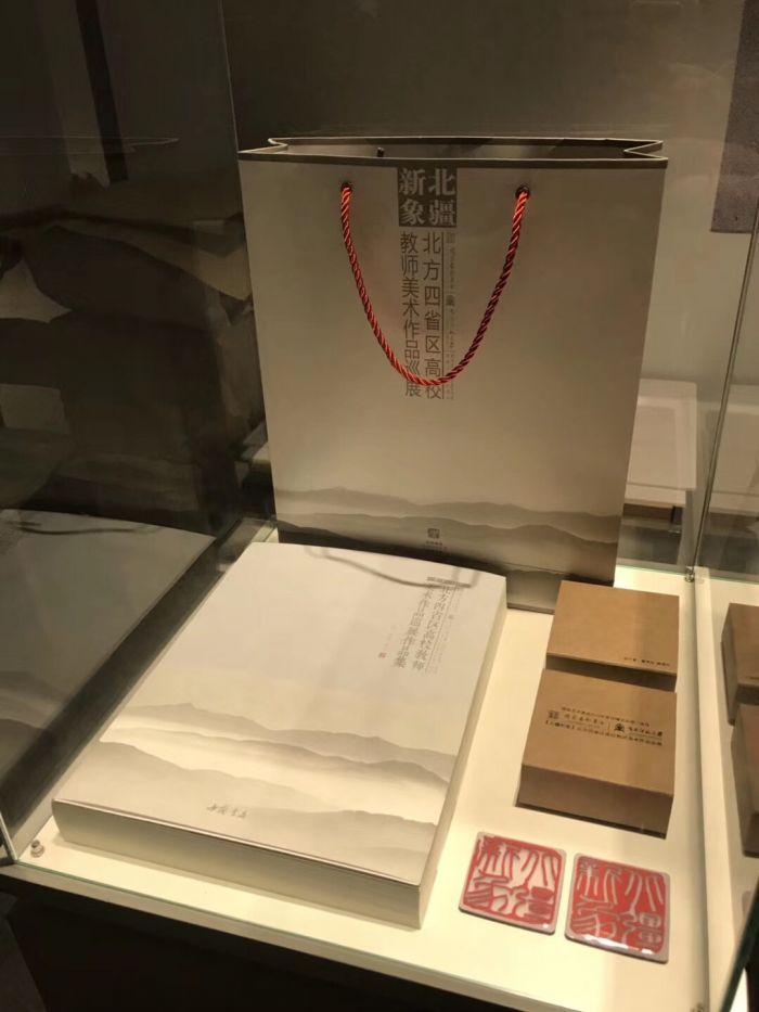 19展览作品集、衍生品
