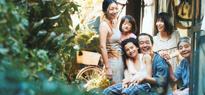 浅析日本家族的解构