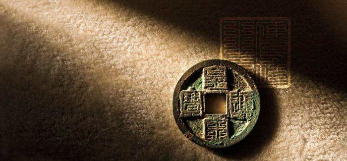 """鄂托克钱币博物馆开馆 完整""""讲述""""中国钱币史"""