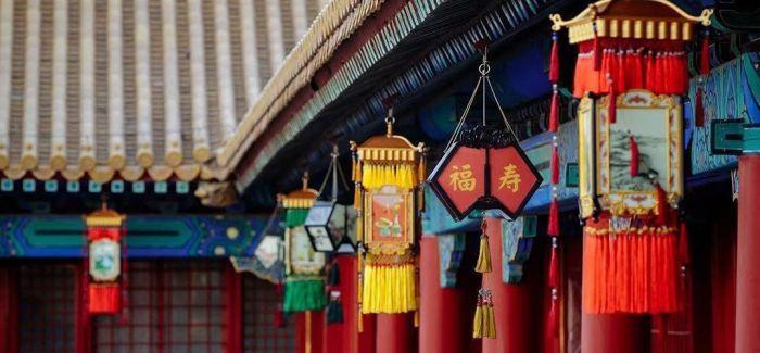 故宫公益拍卖天灯万寿灯 善款用于教育和文化事业