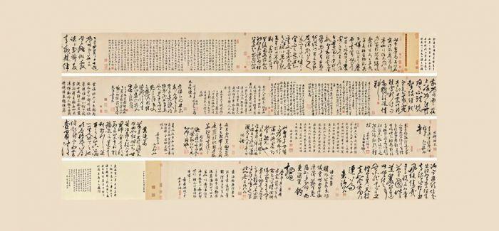中国古代书画四帧明清佳作逾千万成交