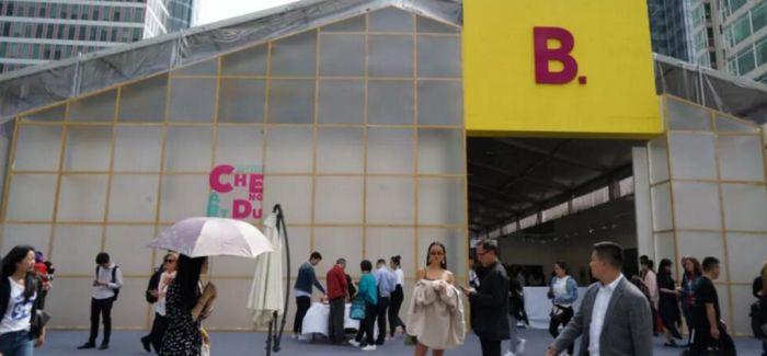 首届 Art Chengdu 国际当代艺术博览会成都举办