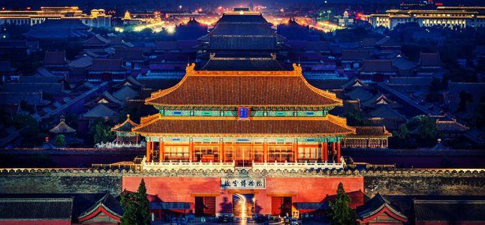 全球博物馆馆长论坛在京开幕