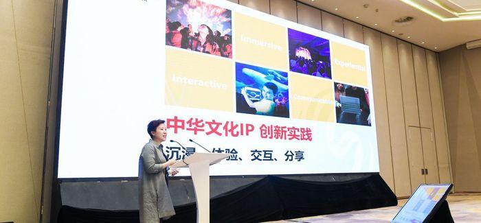 """大运河文旅产业投资联盟成立 """"跨界朋友圈""""促发展"""