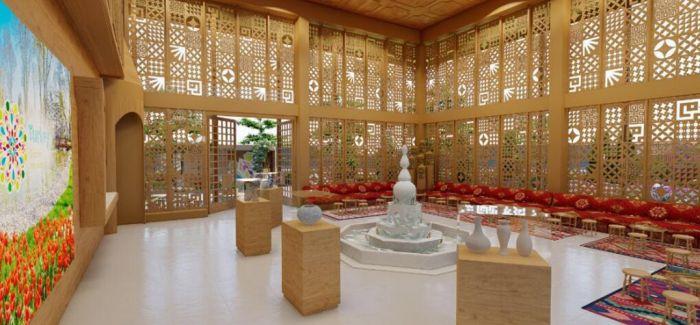 北京世界园艺博览会土耳其馆揭幕