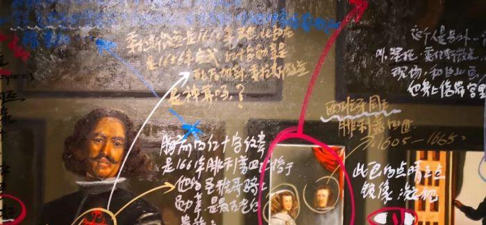 """为致敬经典卖了20套房 武宁亚重读""""宫娥""""生猛来袭"""