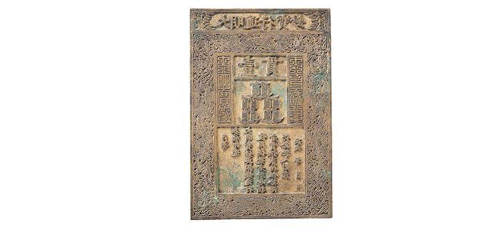 """十三国博物馆联展 体验超越国界的""""中国风"""""""