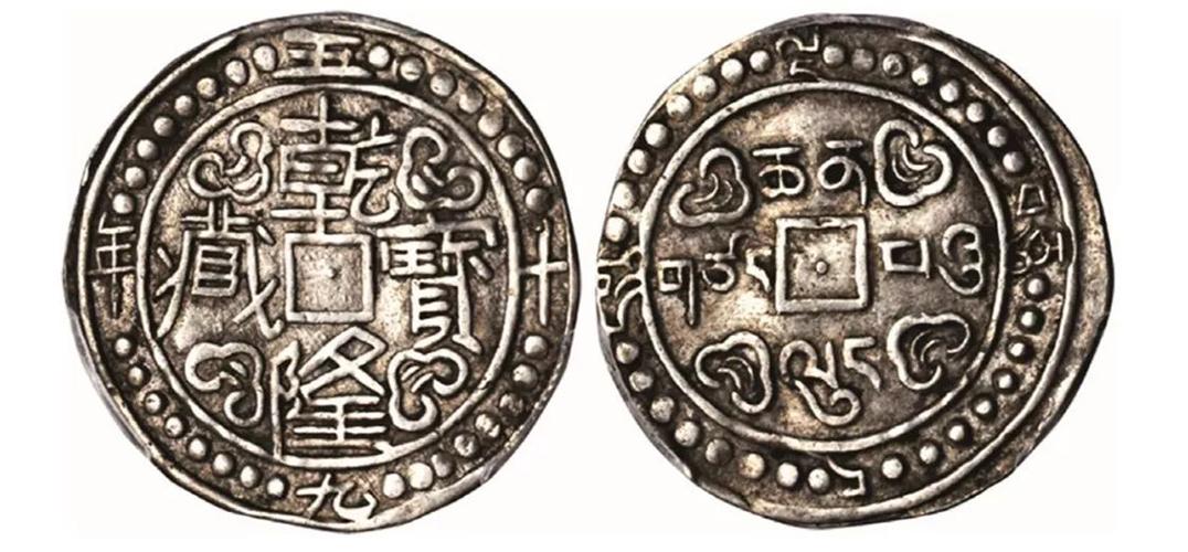 银币记录茶马古道上的经济自给