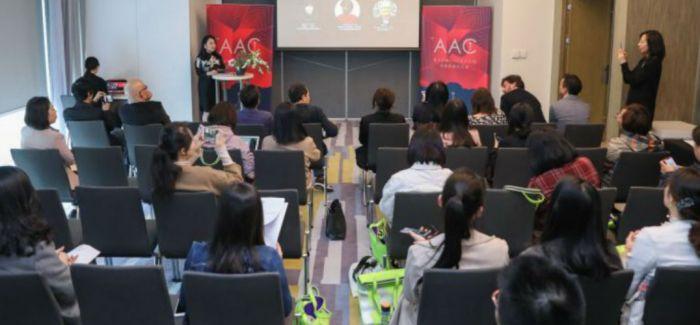 第13届AAC艺术中国终评四大奖项即将于5月27日揭晓