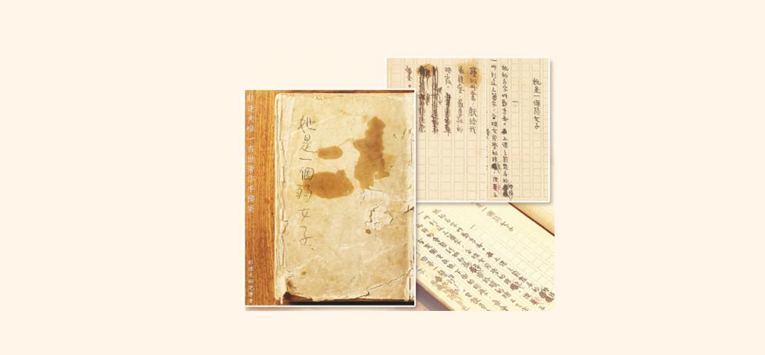 郁达夫唯一存世完整著作手稿上海开展