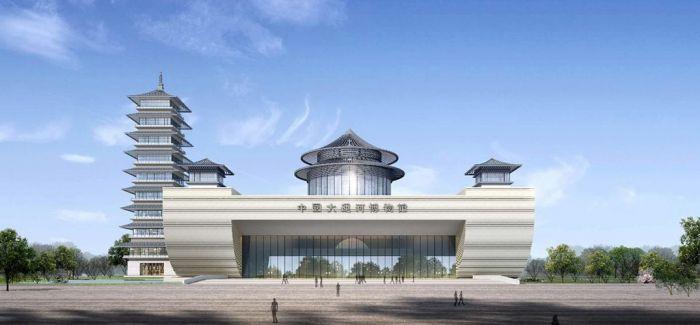 中国大运河博物馆在扬州奠基