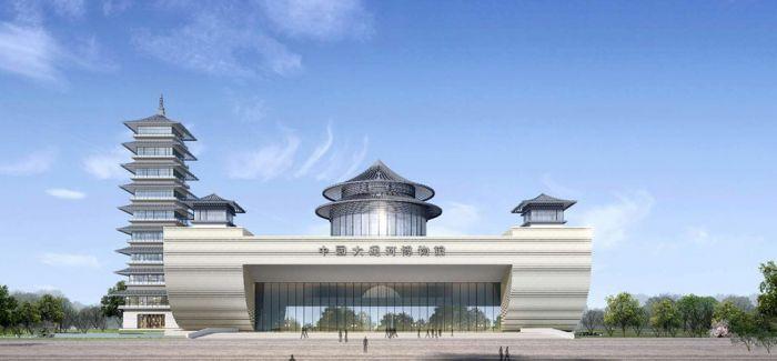 中国大运河博物馆预计2021年底对外开放
