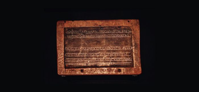 在大英图书馆尽赏五千年书写之路