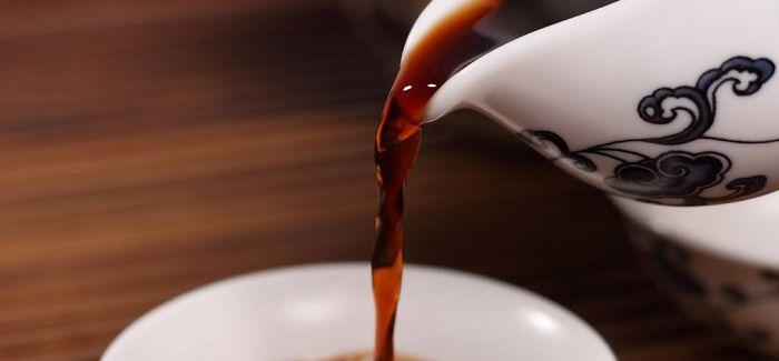 """民国九年""""元宝茶"""" :可以喝的文物"""