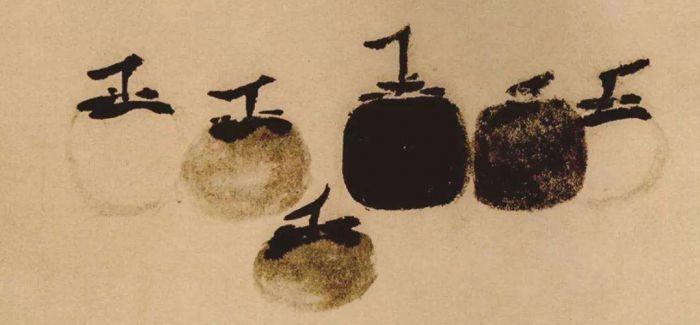 品味牧溪的笔墨与法国摄影师的另类视角