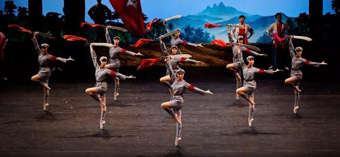 中央芭蕾舞团《红色娘子军》即将登陆上海