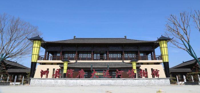 安徽泗县隋唐大运河博物馆落成开放
