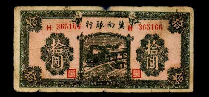 国际博物馆日 200余件货币实物亮相南昌