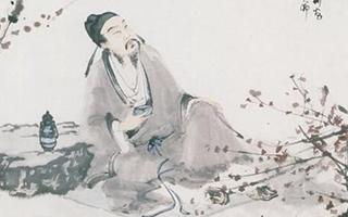 傅抱石《杜甫像》在佳士得香港呈献