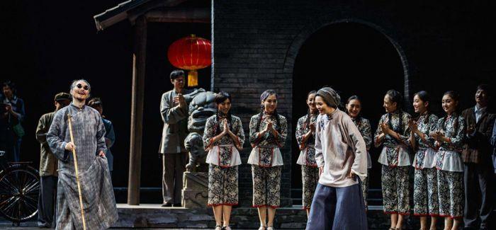 民族歌剧《二泉》登台国家大剧院 重现阿炳坎坷一生