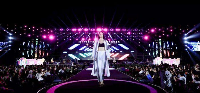 第十届国际大学生时尚设计盛典获奖作品揭晓