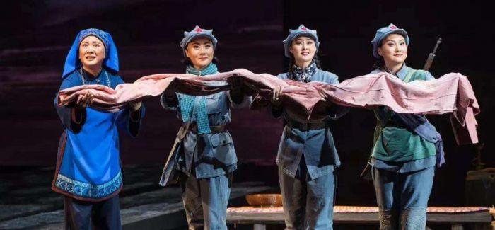 现代京剧《红军故事》亮相十二艺节