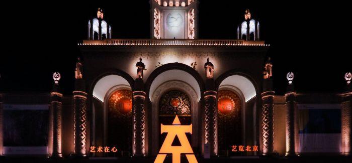 上海人来北京做艺博会?会不会水土不服?