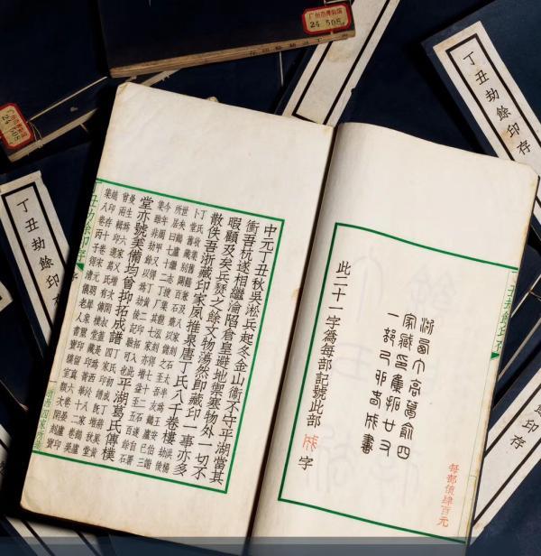 黄士陵篆刻名品及重要印谱专场拍卖在中国嘉德举槌-书画鉴定