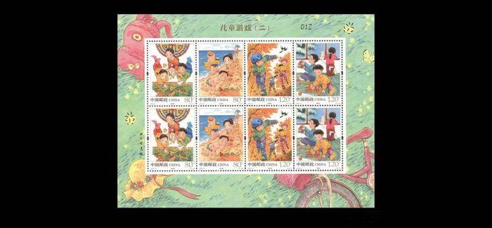《儿童游戏(二)》特种邮票首发仪式在京举行