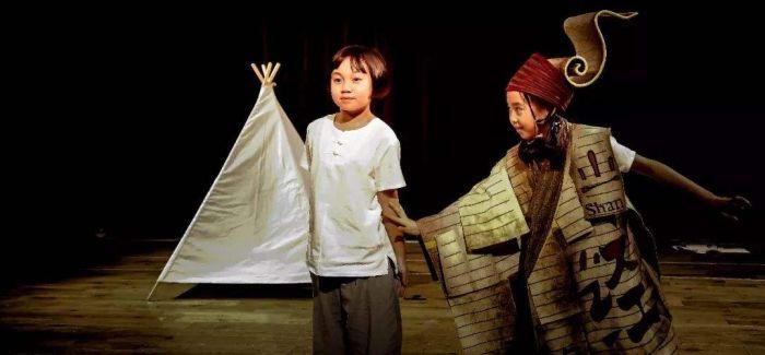 带孩子看儿童剧 已成为一种时尚