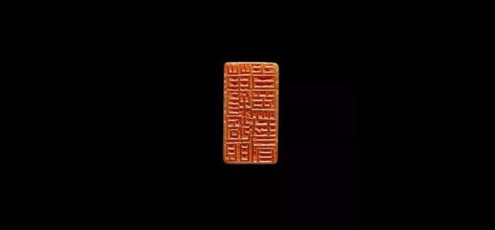黄士陵篆刻名品及重要印谱专场拍卖在中国嘉德举槌