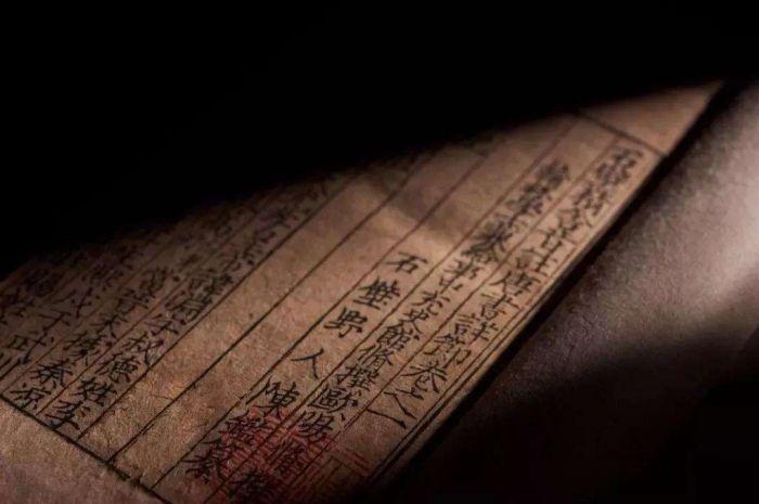 """被称为""""国家宝藏""""的古籍善本-收藏之家"""