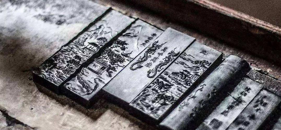 上海徐汇艺术馆中的赏徽墨